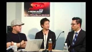 8月26日『SP 革命篇』DVD&ブルーレイ発売前日の8月25日にSP波多...