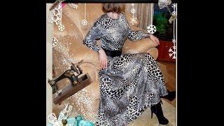 Длинное платье с рукавом реглан