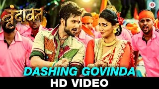 Dashing Govinda Video Song - Vrundavan | Avadhoot Gupte | Amitraj