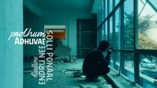 Enakenna  Yaarum Illayae - AKKON | Tamil Album Song | Anirudh 2020 HD