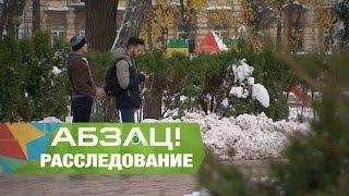 В Украине копы штрафуют за наушники на улице?   Абзац!   15 11 2016