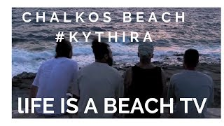 Life is a beach │KYTHIRA│CHALKOS