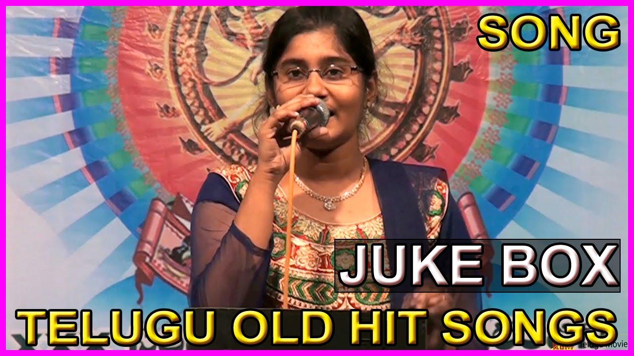Old Telugu Songs Lyrics