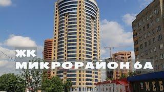 видео Купить квартиру в новостройке города Реутов от застройщика