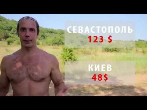 Какая сейчас минимальная и средняя пенсия в Крыму в 2017