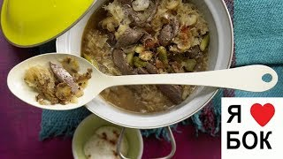 Рагу из квашеной капусты. Капуста с грибами и мясом.