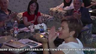 Краснодар. Общество Авантюристов Счастливый Случай»
