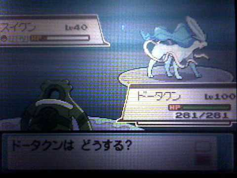 how to catch suicune soulsilver