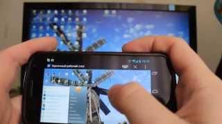 видео Превращаем Android-устройство в пульт ДУ для ПК