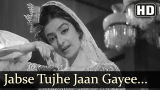 Jab Se Tujhe Jaan - Saira Banu - Bluff Master - Lata Mangeshkar - Evergreen Hindi Songs