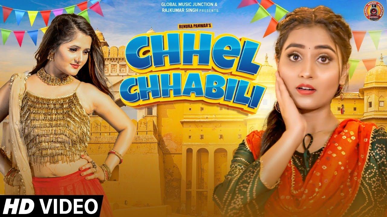 Download Chhel Chhabili   Renuka Panwar   Anjali Raghav, Mukesh Jaji   New Haryanvi Song Haryanavi 2021   GMJ