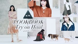 November A/W LOOKBOOK。不冷不熱的冬日Try On Haul