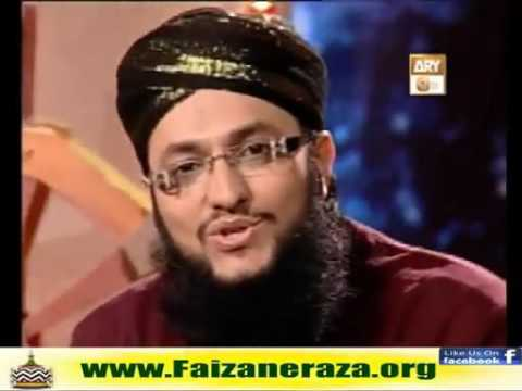 Hafiz Tahir Qadri New Album Punjabi Naat Qtv   Video Dailymotion