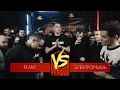 VERSUS: FRESH BLOOD 3 (Plant VS Электромышь) Round 1