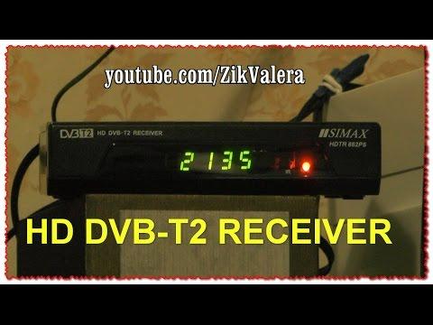 Как принимать T2 на старый телевизор DVB-T2 Ресивер SIMAX HDTR 882P5 настройка
