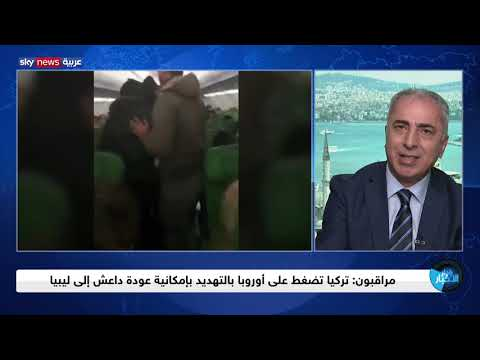 تركيا ترسل مزيدا من المرتزقة من سوريا للقتال في ليبيا  - نشر قبل 6 ساعة