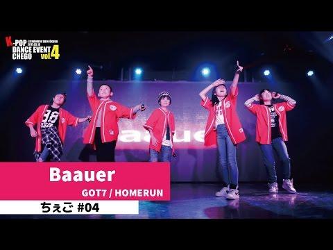 1-5 Baauer GOT7 / HOMERUN 【ちぇご04】kpop cover dance tokyo 갓세븐
