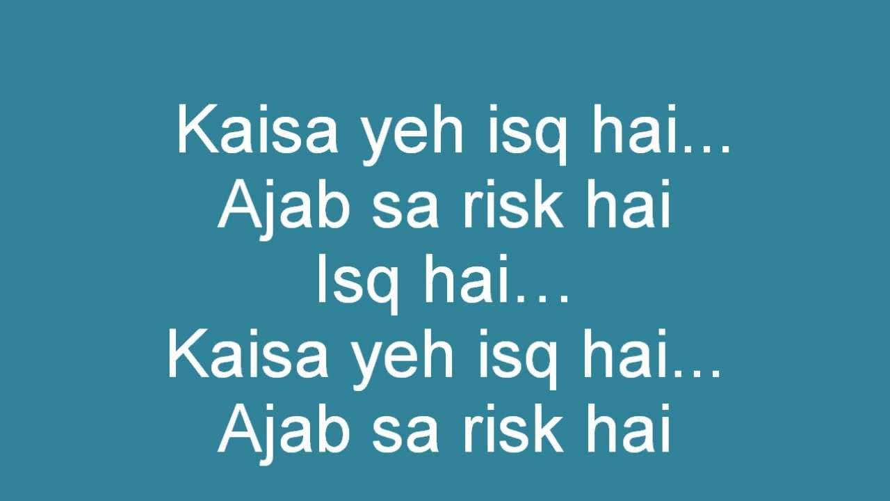 Mere brother ki dulhan-Ishq Risk (lyrics & translation)