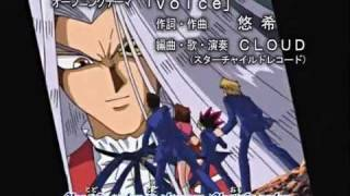 Yu-Gi-Oh! Abertura Japonesa + Karaoke Com Tradução