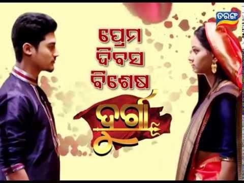 Durga | 19 Feb 19 | Promo | Odia Serial - TarangTV thumbnail