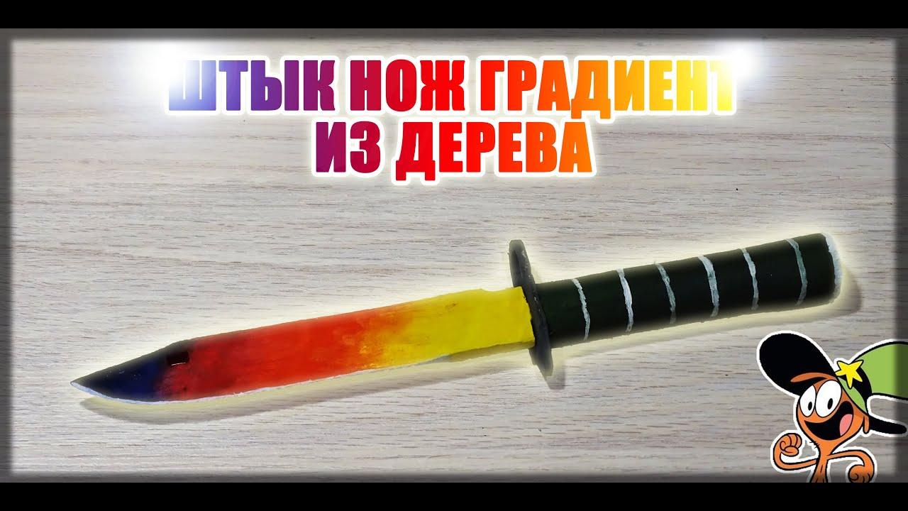 Купить инструмент для деревообработки недорого в интернет-магазине оби. Выгодные цены. Доставка по москве, санкт-петербургу и россии. Ручной инструмент. Полотно по дереву lux для лобзика размер 0. (0).