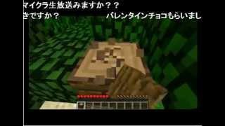 【Minecraft】質問1個で1ブロック破壊していいクラフト【前編】