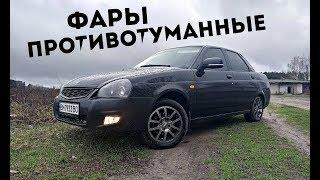 пТФ Лада Приора