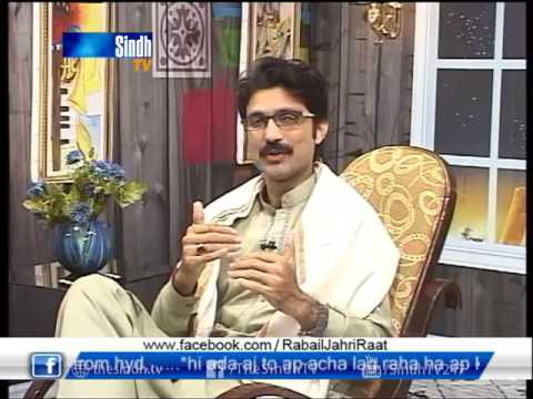 Rabail Jahri Raat 17-01-2017