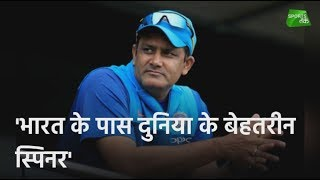 India Have World Class Spinners To Trouble England: Kumble | Sports Tak
