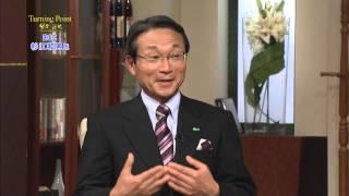 【賢者の選択】 (1/3)DIC 大日本インキ化学工業 対談テレビ番組 Japanese company president interview CEO TV   business ビジネス