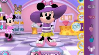 Игра Микки Маус - Минни великолепные бантики