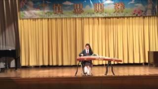 德蘭中學2016 02 zheng solo