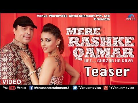 आँखों आँखों में ऎसी शरारत हुईं | Mere Rashke Qamar | Ft : Altaf Raja & Pamela | Official Song Promo