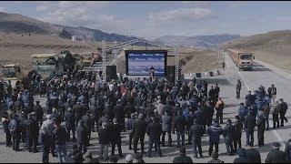 Дорога в Хунзахе соединит Дагестан и Чечню