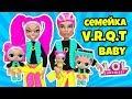 СЕМЕЙКА VRQT Куклы ЛОЛ Сюрприз Мультик LOL Families Surprise Игры для Детей mp3