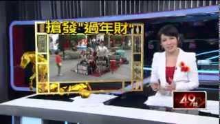 【壹電視 新聞採訪】「鼓」勵人生!  爵士鼓手街頭陪過年