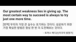 Hyunny's wor…