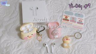 애플 에어팟 2세대 개봉기✨ | Airpods 2 Un…