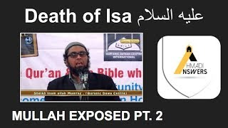 Mullah Inamullah ADMITS the Death of Isa (as) (Qadiani)