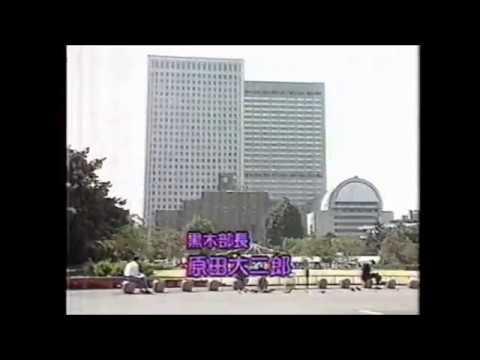 [ BELIEVE ] 1986 Misato Watanabe