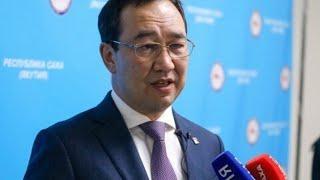 Брифинг Айсена Николаева об эпидемиологической обстановке в регионе: Трансляция «Якутия 24»