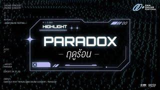 ฤดูร้อน – PARADOX [GMM Virtual Concert Highlight]