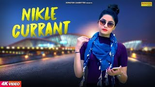 Official Video: Nikle Currant Song | Monster Durgesh, Aashima Birla | New Haryanvi Song | Sonotek