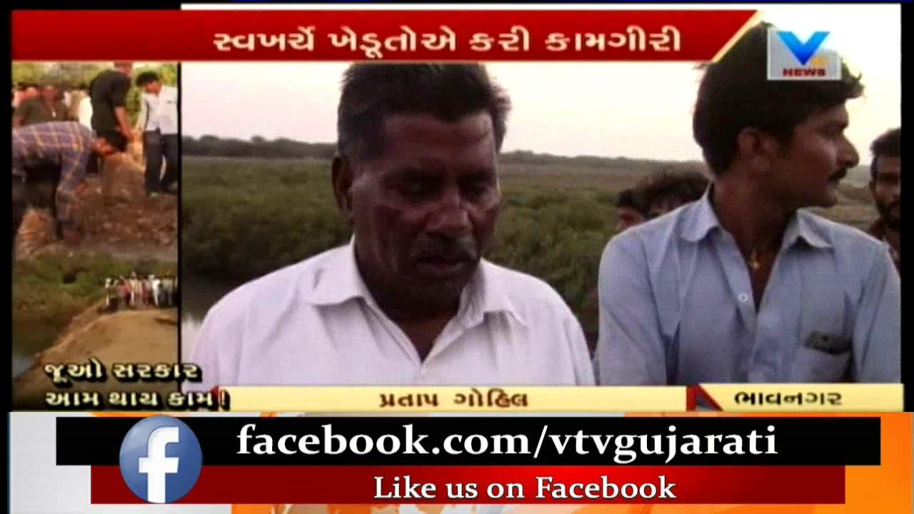 Bhavnagar: Farmers started Constructing Check Dam near Talaja for not getting Aide | Vtv News