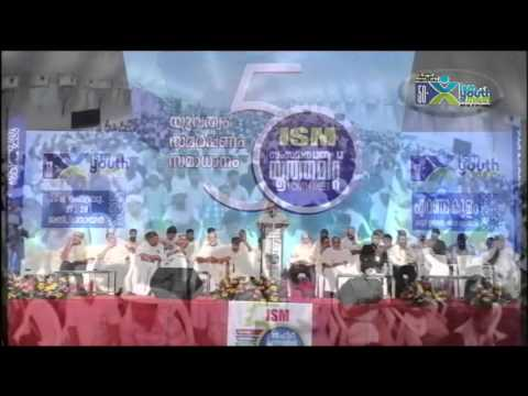 ISM YOUTH MEET  | P.K Ahmad sahib