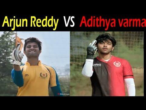 Adithya Varma VS Arjun Reddy Teaser Reaction | Siva Reaction |