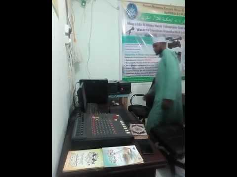 Radio Alhikmah Garowe somalia  اذاعة الحكمه للقران الكريم في الصومال