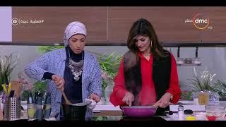 السفيرة عزيزة - مع الشيف / مروة مصطفى - طريقة عمل ( بيكاتا بالمشروم - شوربة كريمة بالفراخ )