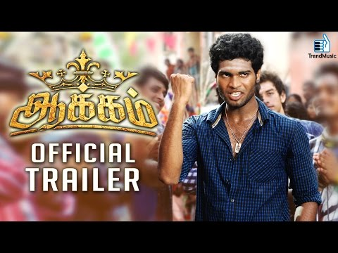 Aakkam Official Trailer | New Tamil Movie...