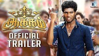 Aakkam Official Trailer | New Tamil Movie | Ravan, Vaidhegi | Srikanth Deva | Trend Music